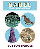 Babel button badges